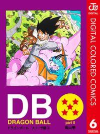DRAGON BALL カラー版 フリーザ編 6