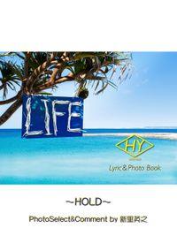 HY Lyric&Photo Book LIFE ~歌詞&フォトブック~ HOLD