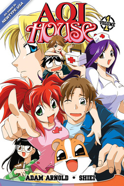 Aoi House Vol. 1-電子書籍