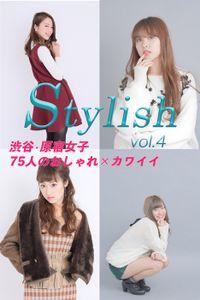 渋谷・原宿女子75人のおしゃれ×カワイイ Stylish vol.4