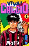 【20%OFF】VIVA! CALCIO【全20巻セット】