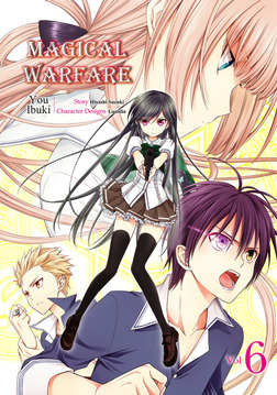 Magical Warfare 6-電子書籍