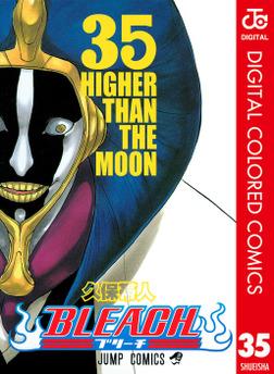 BLEACH カラー版 35-電子書籍