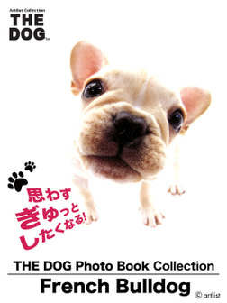 THE DOG Photo Book Collection French Bulldog-電子書籍