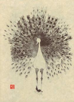仏典童話全集 8-電子書籍