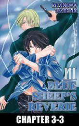 BLUE SHEEP'S REVERIE (Yaoi Manga), Chapter 3-3
