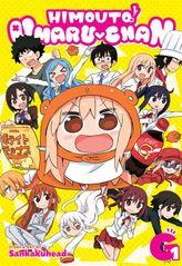 Himouto! Umaru-chan Vol. G1