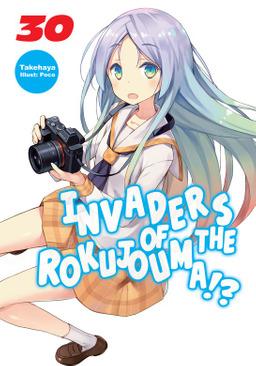 Invaders of the Rokujouma!? Volume 30
