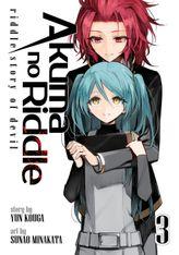 Akuma no Riddle Vol. 3