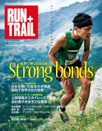 RUN+TRAIL Vol.20