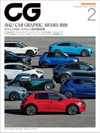CG(CAR GRAPHIC)2021年2月号