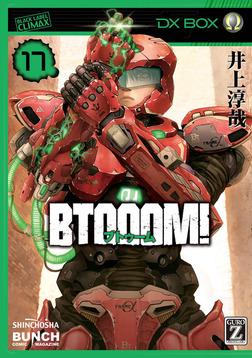 BTOOOM! 17巻-電子書籍