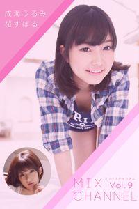 MIX CHANNEL Vol.9 / 成海うるみ&桜すばる