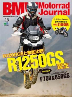BMW Motorrad Journal vol.15-電子書籍