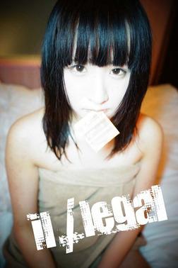 il/legal-電子書籍
