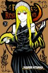 Princess Resurrection Volume 20