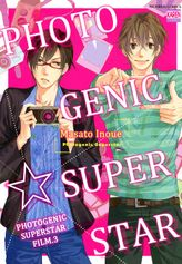 Photogenic Superstar (Yaoi Manga), Photogenic Superstar film.3
