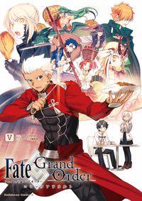 Fate/Grand Order コミックアラカルト V