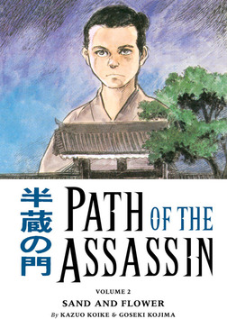 Path of the Assassin Volume 2: Sand and Flower-電子書籍