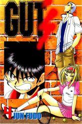GUT'S, Volume 4