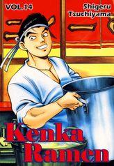 KENKA RAMEN, Volume 14