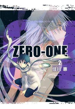 01<ZERO-ONE> 2巻-電子書籍
