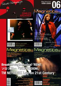 MAGNETICA 20miles archives 6