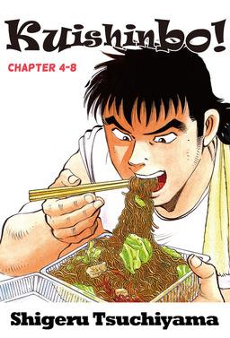 Kuishinbo!, Chapter 4-8