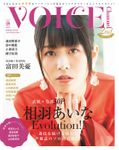 VOICE Channel Vol.9