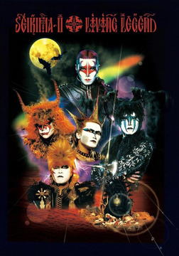 THE FINAL BLACK MASS TOUR LIVING LEGEND (D.C.1/1999)-電子書籍