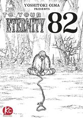 To Your Eternity Chapter 82