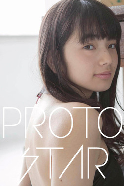 PROTO STAR 小松菜奈 vol.9-電子書籍