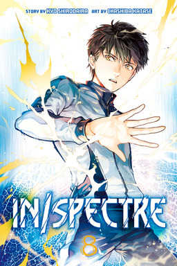 In/Spectre Volume 8