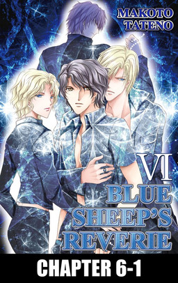 BLUE SHEEP'S REVERIE (Yaoi Manga), Chapter 6-1