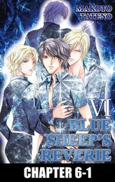 BLUE SHEEP'S REVERIE (Yaoi Manga), Chapter 6-1