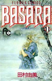 BASARA(11)