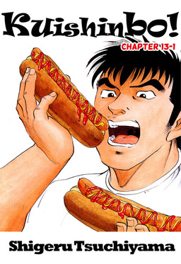 Kuishinbo!, Chapter 13-1