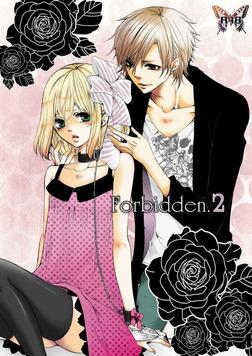 Forbidden.2-電子書籍