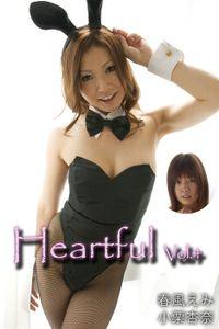 Heartful Vol.4 / 春風えみ 小栗杏奈