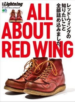 別冊Lightning Vol.235 ALL ABOUT RED WING-電子書籍
