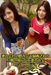妻の会社の飲み会で録画された旦那の知らない妻のお宝セックスビデオ Episode.03