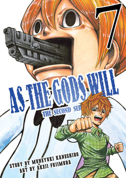 As the Gods Will The Second Series Volume 7-電子書籍