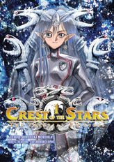 Crest of the Stars: Volume 1
