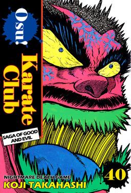 Osu! Karate Club, Volume 40