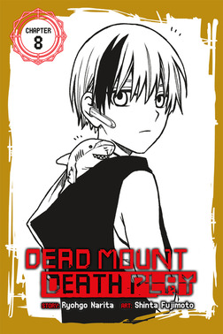 Dead Mount Death Play, Chapter 8-電子書籍