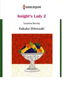 KNIGHT'S LADY 2-電子書籍