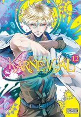 Karneval, Vol. 12