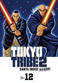 TOKYO TRIBE 2【秋田書店電子版】 12