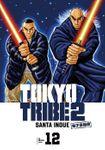 TOKYO TRIBE 2【秋田書店電子版】