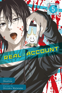 Real Account Volume 5-電子書籍